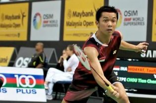 Former world No. 1 Taufik Hidayat is one among many in Indonesia who will be happy to hear of badminton's reinstatement in the 2013 SEA Games.