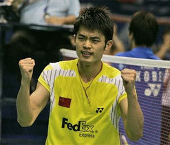 Lin Dan the Greatest Badminton Player Ever