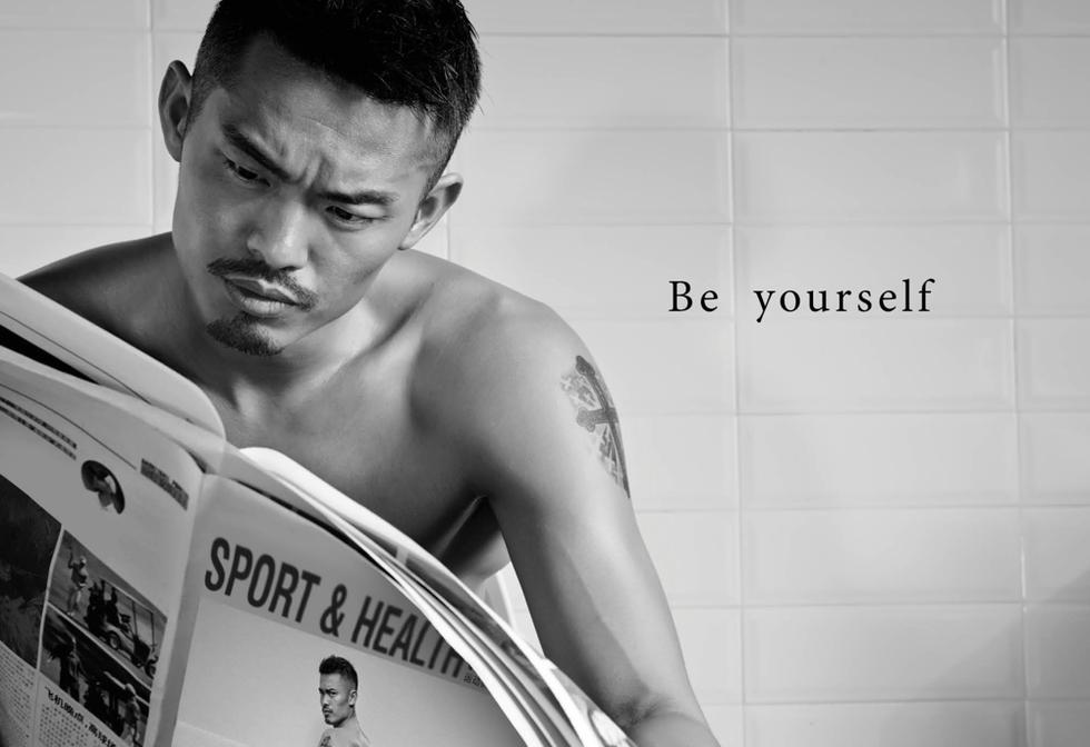 Lin Dan displays smoking hot body to promote his own line of underwear collection