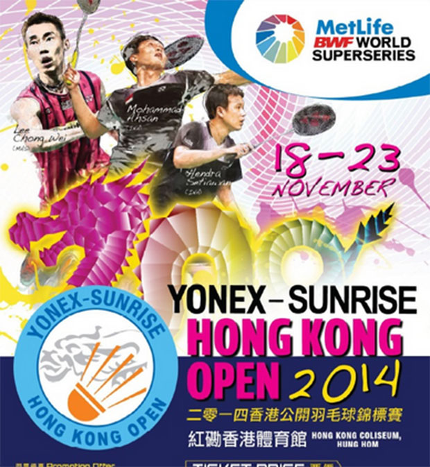 Hong Kong Open Badminton Championships is set for November