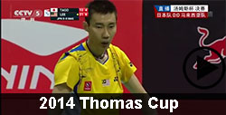 2014 thomas cup badminton videos