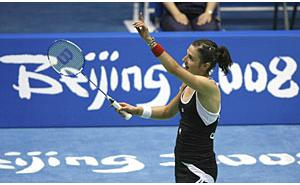 Anna Rice of Canada celebrates her win over Eva Lee of the U.S. in their women's singles first round badminton match at the Beijing 2008 Olympic Games August 9, 2008.