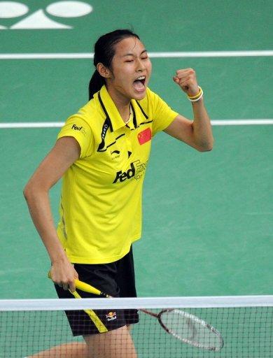China's Yihan Wang