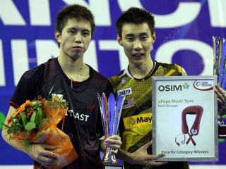 Lee Chong Wei Won French Open 2011