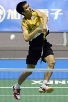 Dangerman: Chong Wei Feng is confident of a good show in Taiwan.