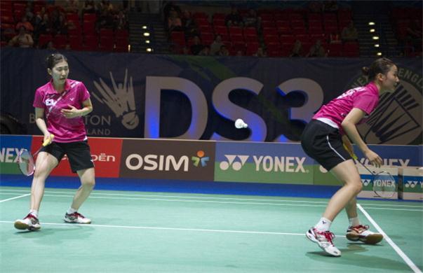 2012 Korea Open: Eom Hye Won, Jang Ye Na raise Women's Doubles trophy – Badminton News