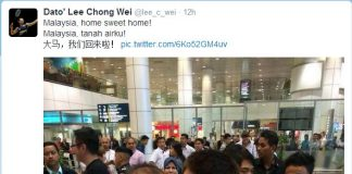 Lee Chong Wei tweeted an adorable photograph of his baby and him upon his arrival at the KLIA