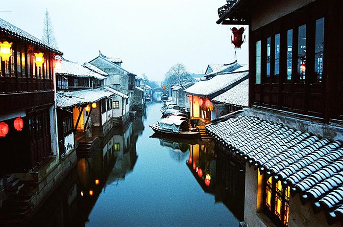 Kunshan Sports Center: Kunshan, China To Host 2016 Thomas-Uber Cups