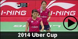 2014 uber cup badminton videos