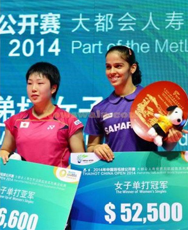 Saina Nehwal wins the 2014 China Open