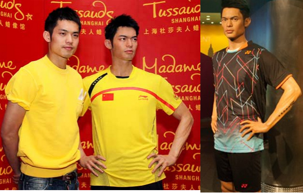 Who is the real Lin Dan? Oh man I'm so confused!