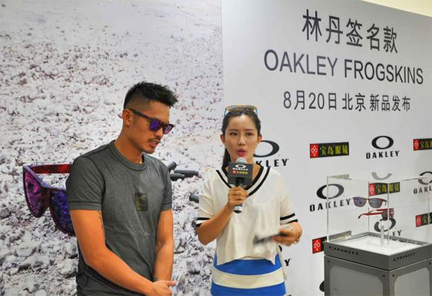 Lin Dan looks cool in sunglasses which carry his name.
