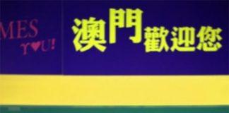 P.V. Sindhu to play Minatsu Mitani in the Macau Open final on Sunday. (photo: Macau Open)