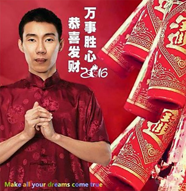 Lee Chong Wei - Malaysia. (photo: Lee Chong Wei's Facebook)