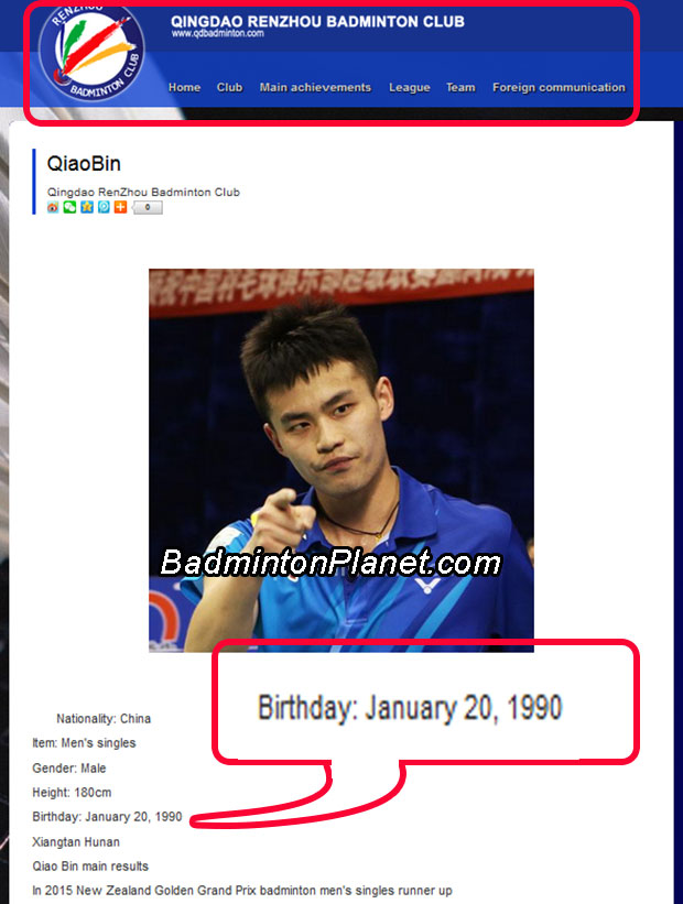 Qiao Bin was listed as being born on 20, January, 1990. (photo: Qingdao Capital Airlines Badminton Club)