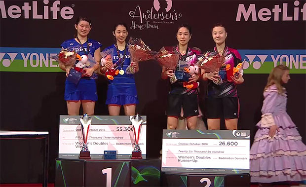 Misaki Matsutomo/Ayaka Takahashi would continue to be the dominant women's doubles pair in the world in the next few years.