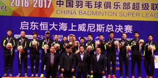 Chen Long and Qingdao team win the 2016/2017 China Badminton Super League (CBSL) title.
