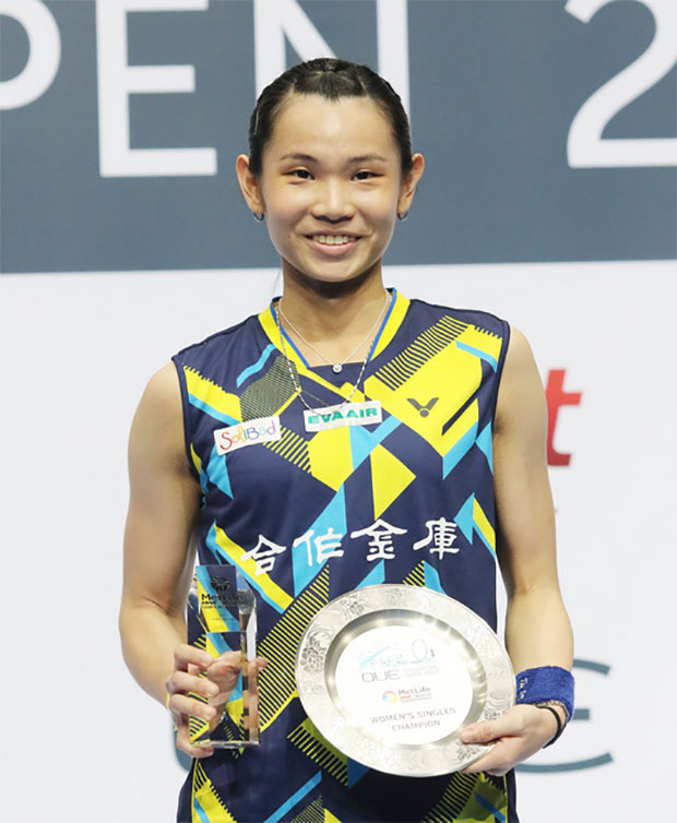 "Tai Tzu-Ying is considered as one of the ""Pride of Taiwan"". (photo: AFP)"