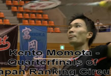 Kento Momota vs Hiroshi Koga at quarter-finals of Japan Ranking Circuit