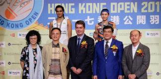 Tai Tzu Ying wins the 2017 Hong Kong Open title.
