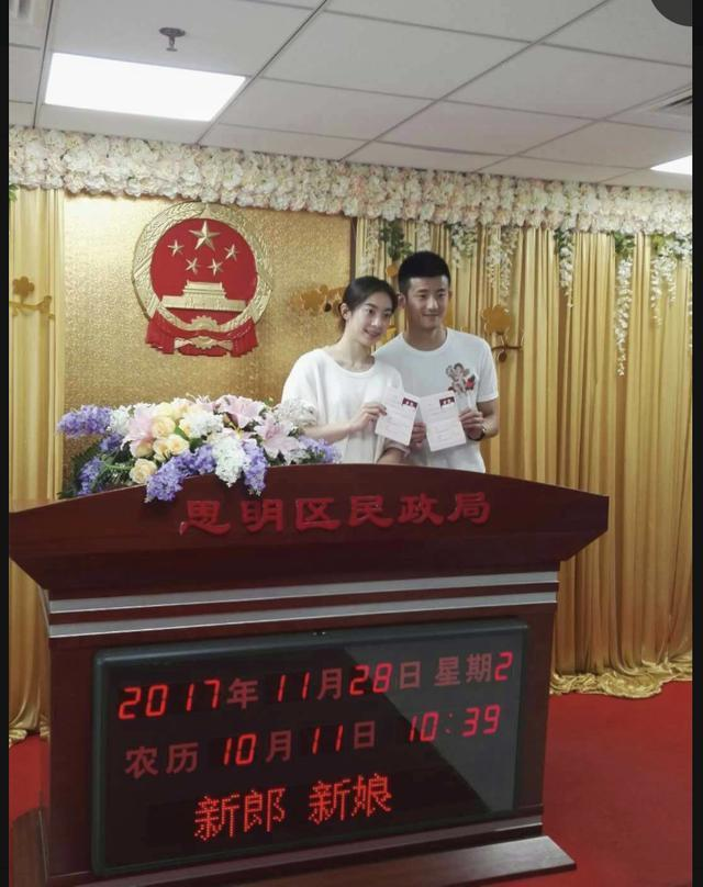 Chen Long ties the knot with his Wang Shixian at Register Office in Xiamen.