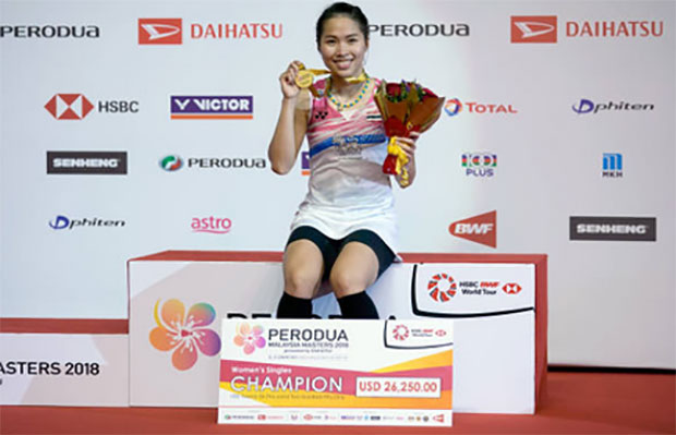 Congratulations to Ratchanok Intanon for winning the 2018 Malaysia Masters title! (photo: AP)
