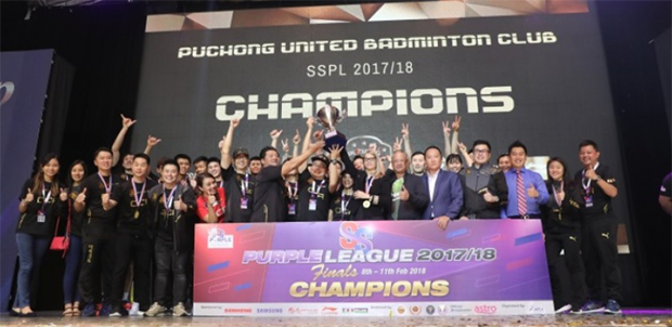 Puchong United BC wins the 2017/2018 Purple League title. (photo: Sinchew)