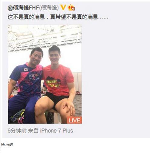 Condolences, tributes pour in following death of Jung Jae ... Badmintonplanet