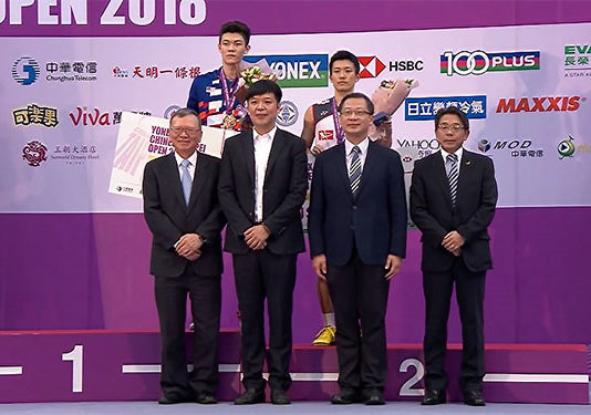 Congratulations to Lee Zii Jia for winning the 2018 Chinese Taipei Open.