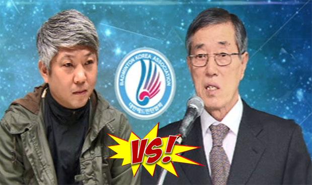 Kang Kyung-Jin versus BKA president Park Ki-hyun. (photo: Twitter)
