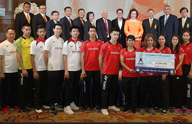 Congratulations to Thailand's Uber Cup team for the well-deserved bonus. (photo: AFP)