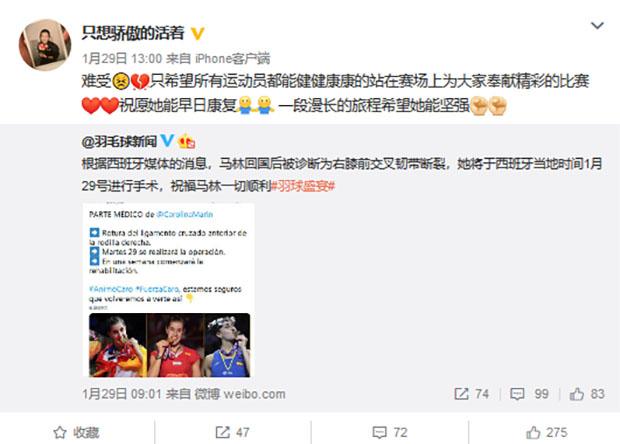 Li Xuerui wishes Carolina Marin a fast recovery. (photo: Li Xuerui's social media)