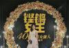 Goh Liu Ying looking gorgeous and beautiful in the white dress. (photo: Goh Liu Ying's Facebook)