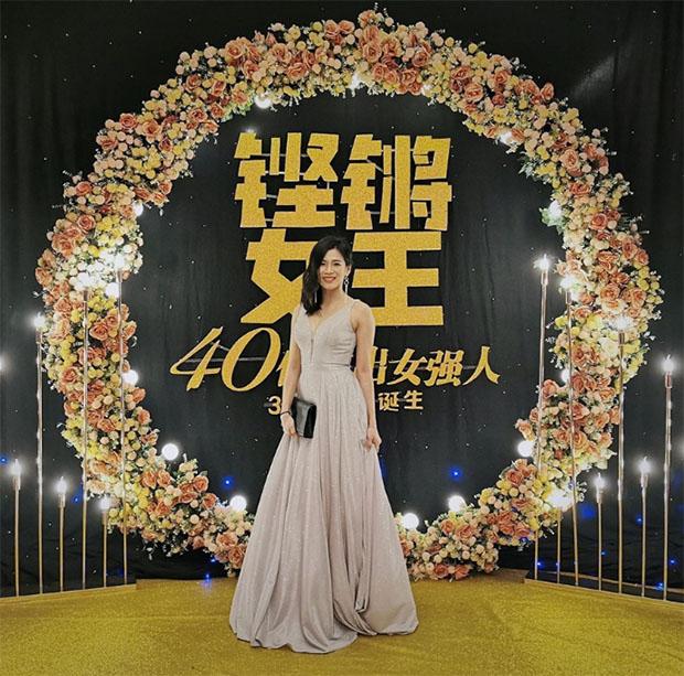 Goh Liu Ying awarded