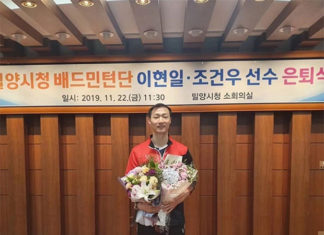 Lee Hyun-Il officially retired from badminton. (photo: Lee Hyun Il)