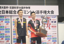 Kento Momota wins his third Japan national title. (photo: Kento Momota Twitter)