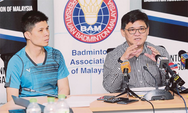 BAM looks to add new coaches to its setting. (photo: BAM)