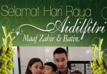 Lee Chong Wei delivers Hari Raya greetings to all Muslims around the world. (photo: Lee Chong Wei's Facebook)