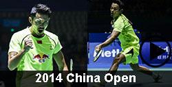 2014 China Open