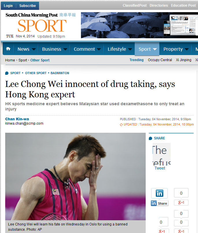 Support for Lee Chong Wei from South China Morning Post
