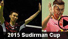 2015 Sudirman Cup badminton video