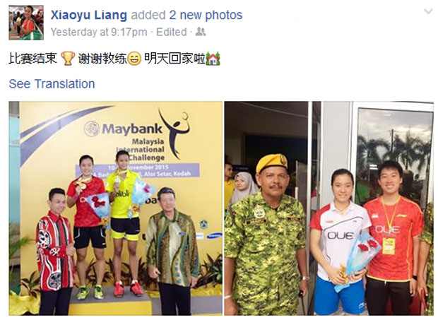 Congratulations to Liang Xiaoyu! (photo: Liang Xiaoyu's Facebook)