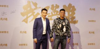 Lee Chong Wei and Lin Dan have a ton of respect for each other.