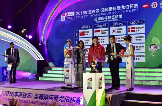 Drawing ceremony for the 2016 Thomas Cup finals in Kunshan, China. (photo: BWF)