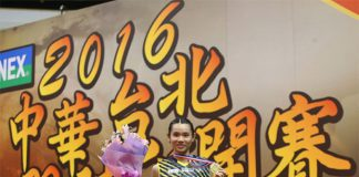 Tai Tzu-Ying with her Chinese Taipei Open gold medal. (photo: ltsports)