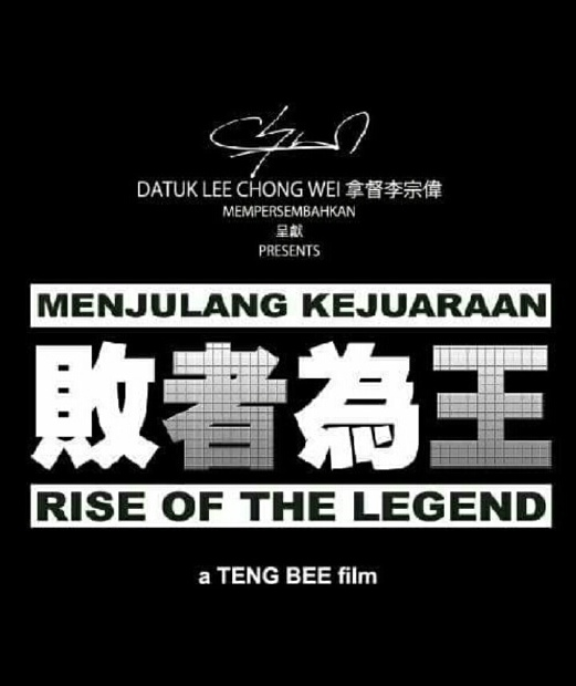 Rise of The Legend - the biopic about a real life badminton legend, Lee Chong Wei.