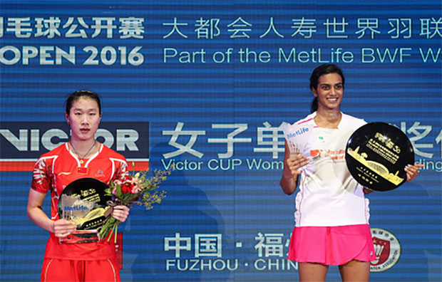 Congratulations to P.V. Sindhu for winning the 2016 China Open women's singles title. (photo: AP)