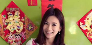 Goh Liu Ying wishes everyone a Happy Chinese New Year. (photo: Goh Liu Ying's Facebook)