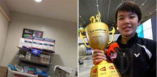 Goh Jin Wei gets treatment for injured foot. (photo: Goh Jin Wei's Facebook)