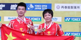 Zheng Siwei/Chen Qingchen are World No. 1 in mixed doubles. (photo: AP)